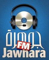 radio jawhara fm gratuit