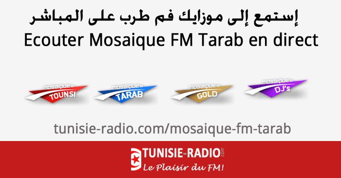 TARAB ASIL MUSIC TÉLÉCHARGER