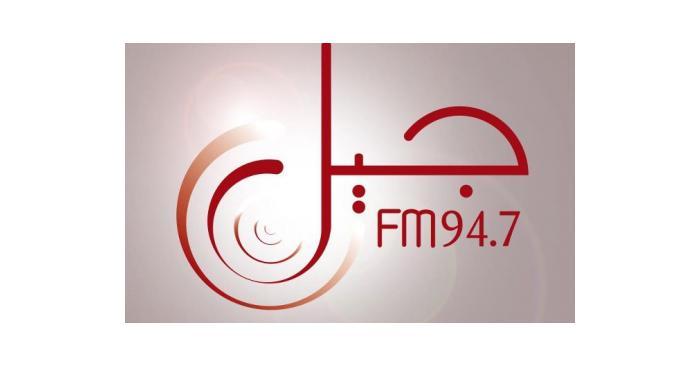 Djil FM