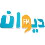 Diwan FM tunisie radio