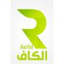 Radio Kef إذاعة الكاف tunisie radio