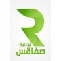 Radio Sfax إذاعة صفاقس live en direct