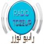 Radio Tozeur live en direct