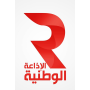 Radio Tunis Nationale الإذاعة الوطنية التونسية tunisie radio