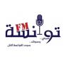 Twenssa FM live radio